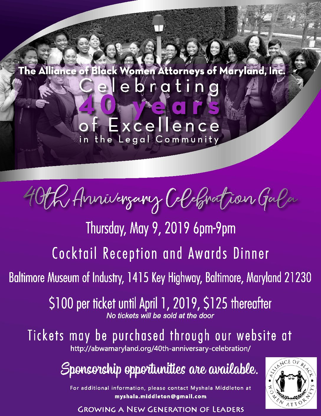 40th Anniversary Celebration Gala